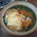 無幻 - 特製もつ鍋つけ麺セット(〆の雑炊)