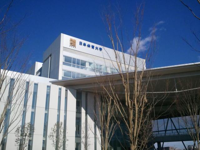 日本体育大学世田谷校舎 学生食堂