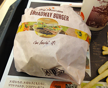 マクドナルド イオン千葉ニュータウン店