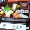 東寿司 - 料理写真:特上にぎり寿司