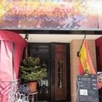 赤坂スペインクラブ アラ -