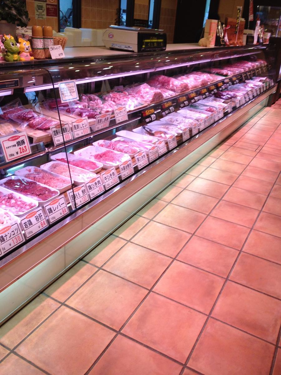 ファインコスト メッツゲライ カタヤマ 有限会社片山肉店