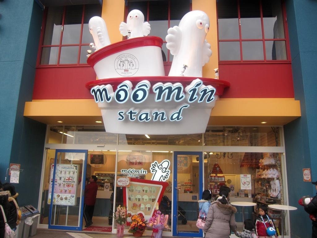 ムーミンスタンド ユニバーサルシティウォーク大阪店