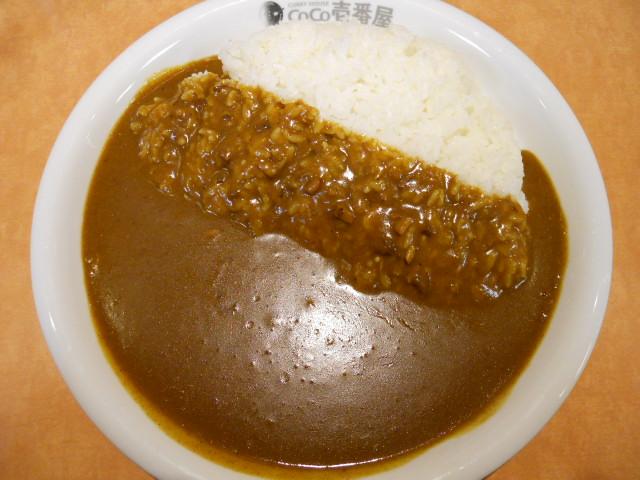 CoCo壱番屋 東急大岡山駅前店