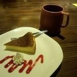 ハンモックベースカフェ -