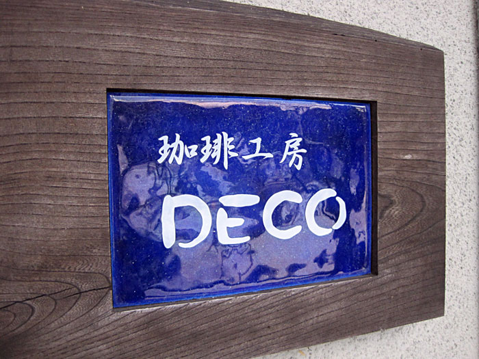 cafe DECO