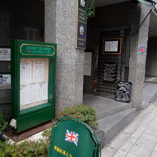 堂島アバンザ至近の地下カフェ