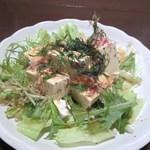 鶏料理 から揚げ専門 お福 - 最初は豆腐サラダ480円、この日のランチの初めはヘルシーな料理からスタートです。