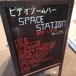 スペースステーション - 2012年1月撮影