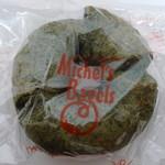 Michel's Bagels - よもぎベーグル(\191、2012年2月購入)