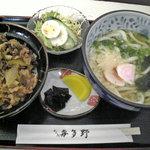 めん処 喜多野 - 淡路島 牛丼セット(牛丼・サラダ・うどん)1,000円