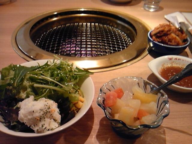 焼肉なべしま 土井店