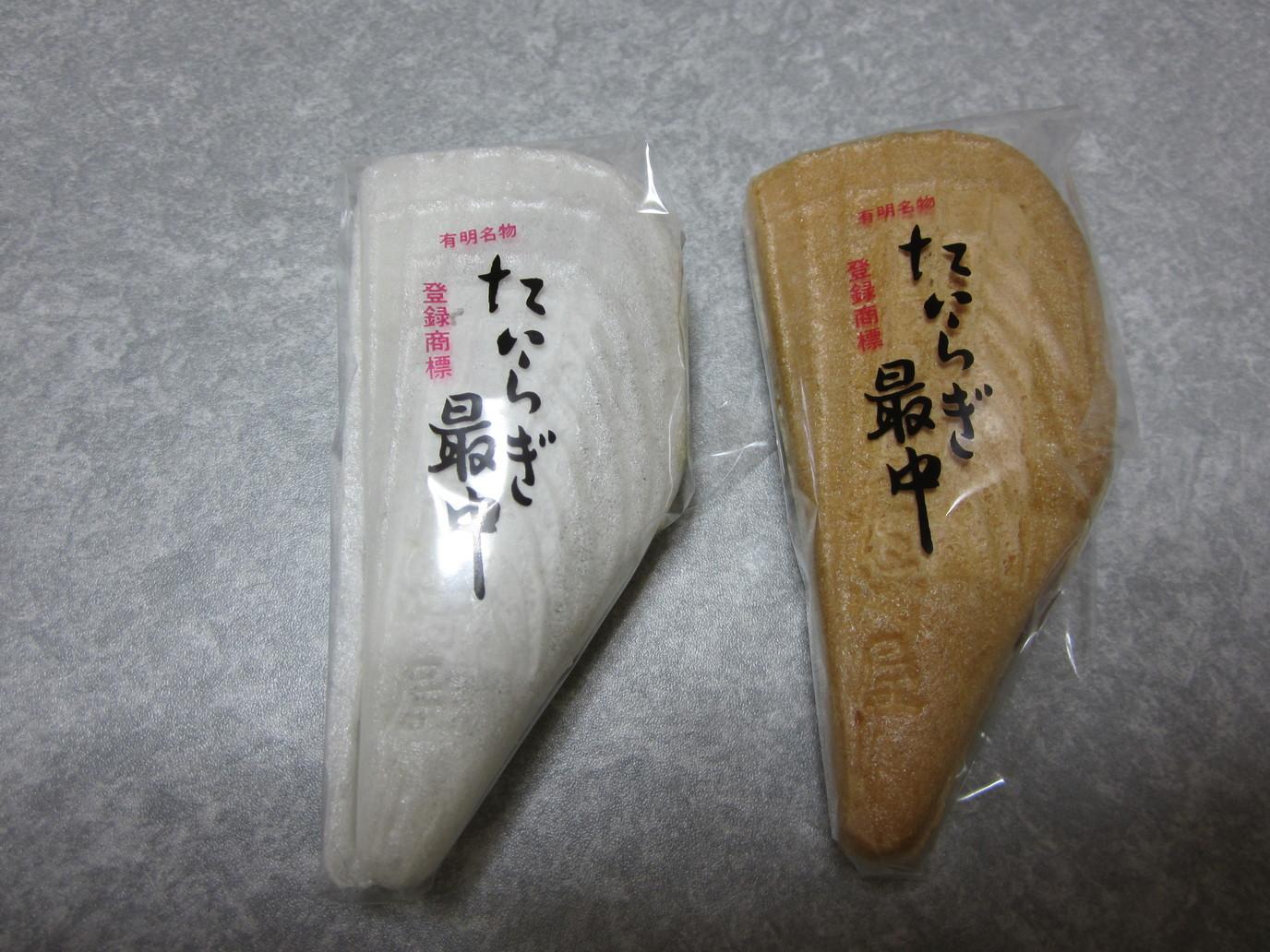 長崎屋 駅前店