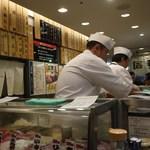 魚がし日本一 - 店内