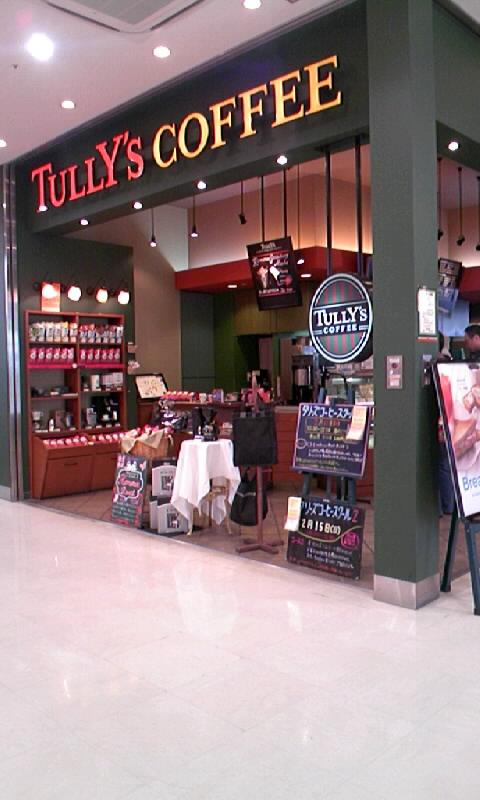 タリーズコーヒー ビアレ横浜店