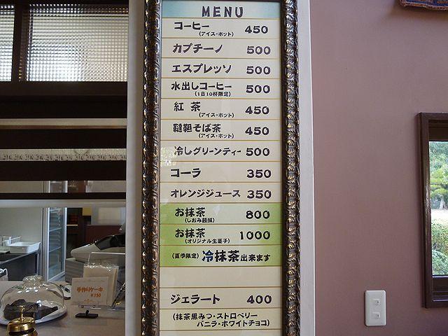 雲火焼展示館 桃井ミュージアム