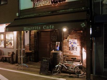 ビアリッツ カフェ