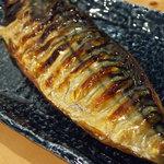 ひもの野郎 - 料理写真:サバの灰干し 旨味がぎゅっとつまっています♪