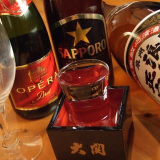 灰干し干物と相性バツグンの日本酒
