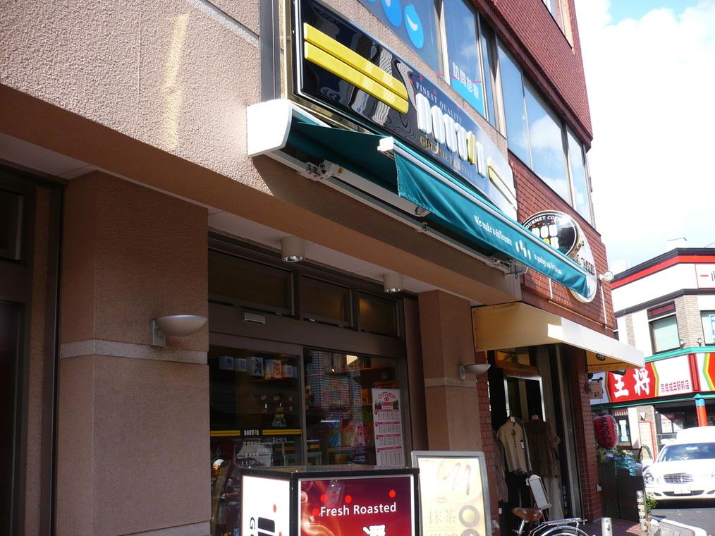 ドトールコーヒーショップ 京成成田店