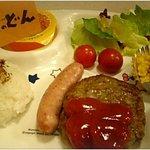 ステーキのどん - ステーキ低アレルゲンおこさまプレート