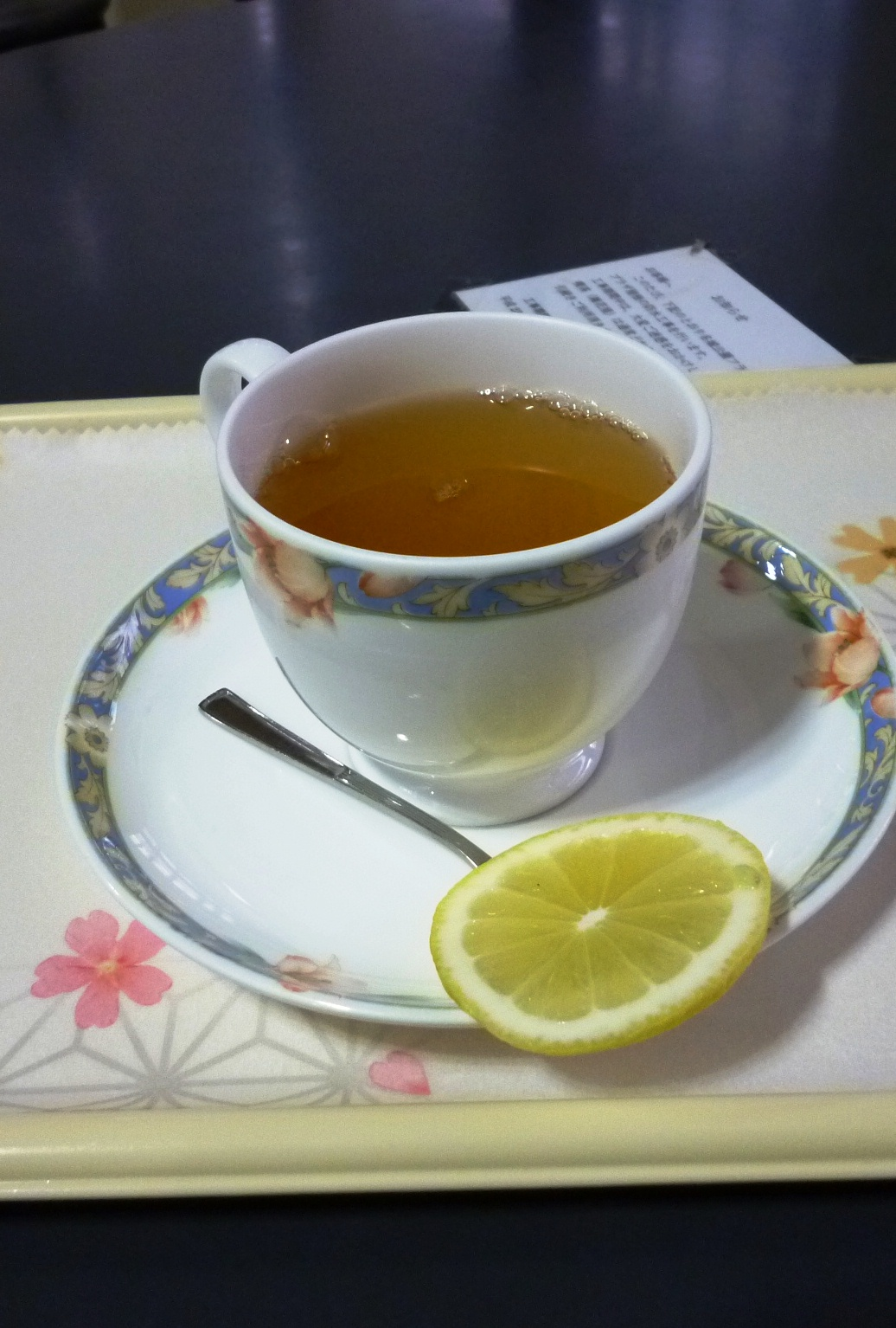 喫茶 雑花屋