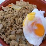 景氣園 - ランチ弁当(ガバオ丼)