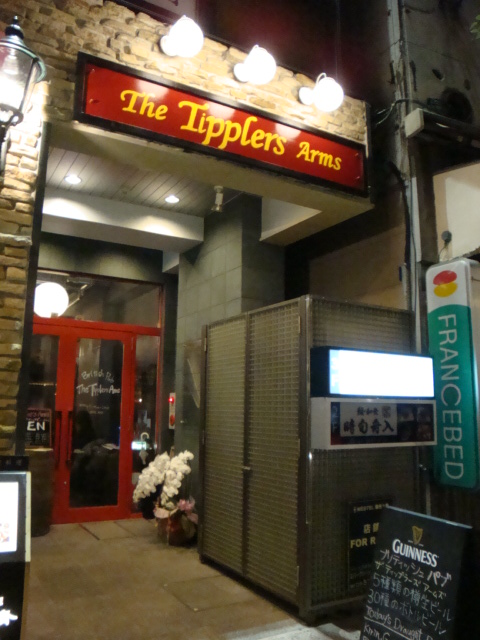 The Tipplers Arms