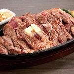 ステーキハンバーグのタケル - チャックステーキ-USA- 1ポンド(約453g) 2,000円