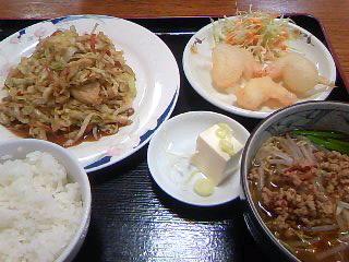 香苑 平田店