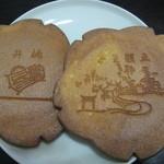 御菓子司 有田屋 - 清姫煎餅 2枚入り130円