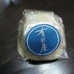 御菓子司 有田屋 - くず湯 90円