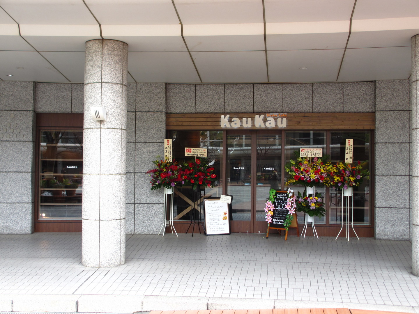 カウカウ 豊洲店
