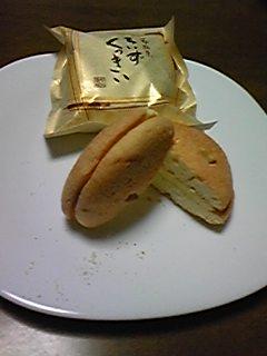 菓子庵 石川