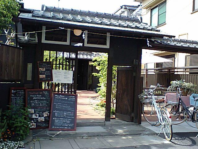 マナーハウス モトヤマ