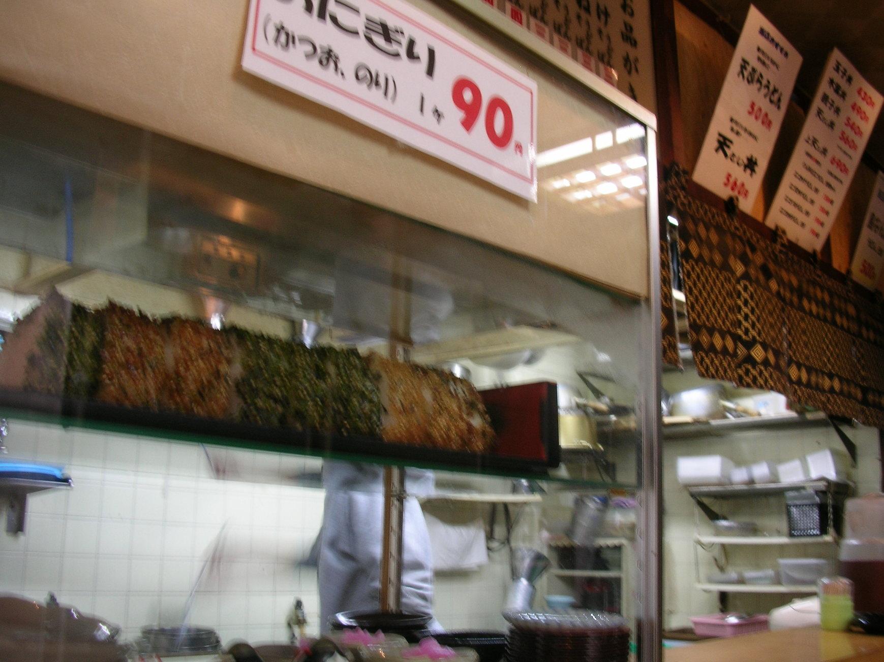 屋島うどん 京都店