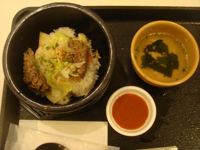 韓国厨房 尹家の食卓 イオンモールKYOTO店