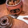 焼肉しんさん - 料理写真:壷漬けホルモン900円