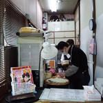 デイリーファーム - 店内@2012.3