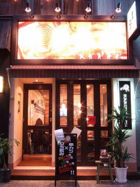 KAKUUTI Pi94  立町店