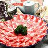 かつ茶屋 - 料理写真:純粋黒豚【六白】豚しゃぶしゃぶ鍋 1人前2650円