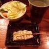 串焼 西 - 料理写真:お通し、芋焼酎お湯割り、さび焼き