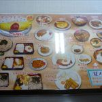 ラーメンの百番 - 定食・御飯物メニュー