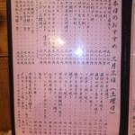 丸二 - メニュー 4 【 2012年3月 】