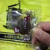 ちんすこう本舗 新垣菓子店 - 料理写真:一口サイズのチョコちんすこう