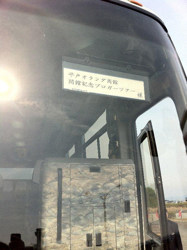 平戸瀬戸市場 レストラン