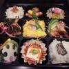 板前亭ちくま - 料理写真:桜の舞(一部)¥1000