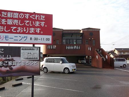 ツムラコーヒーハウス