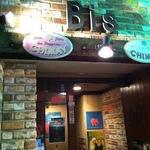 BisCafe - 2012年3月6日