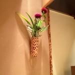 口福よこ山 - 壁のお花